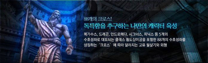 img_introduce02.jpg