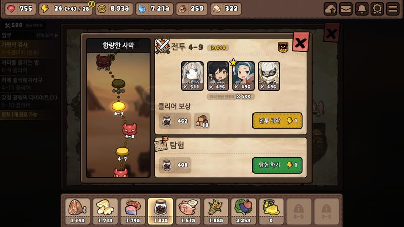 02_결과.png