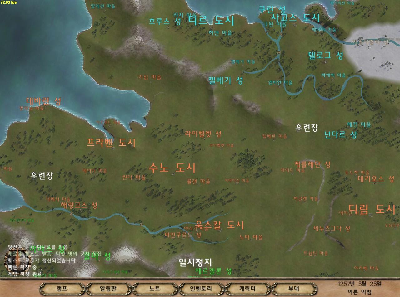 2011-12-27_00015.jpg