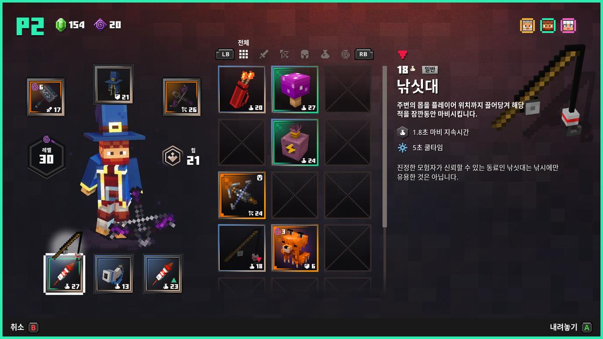 04_결과.png