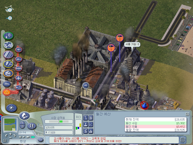 SimCity 4 2014-05-22 09-39-33-15.png