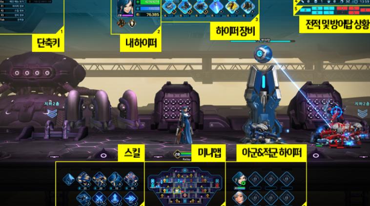 게임화면.png