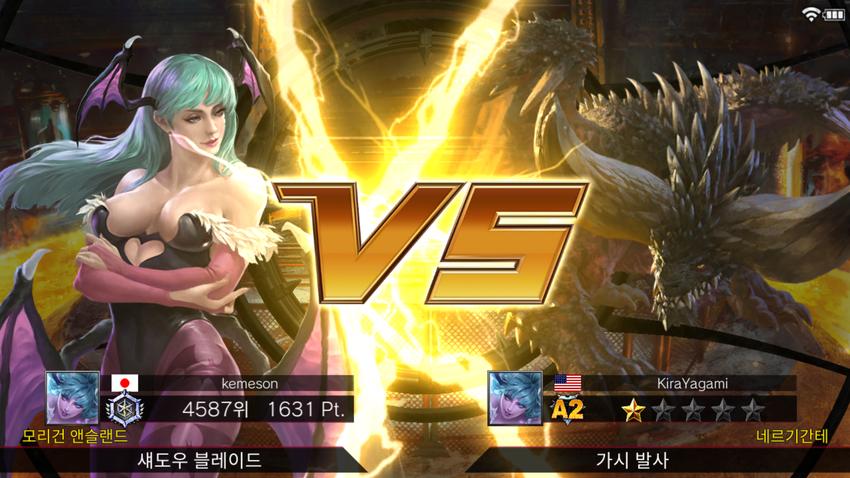 07_결과.png
