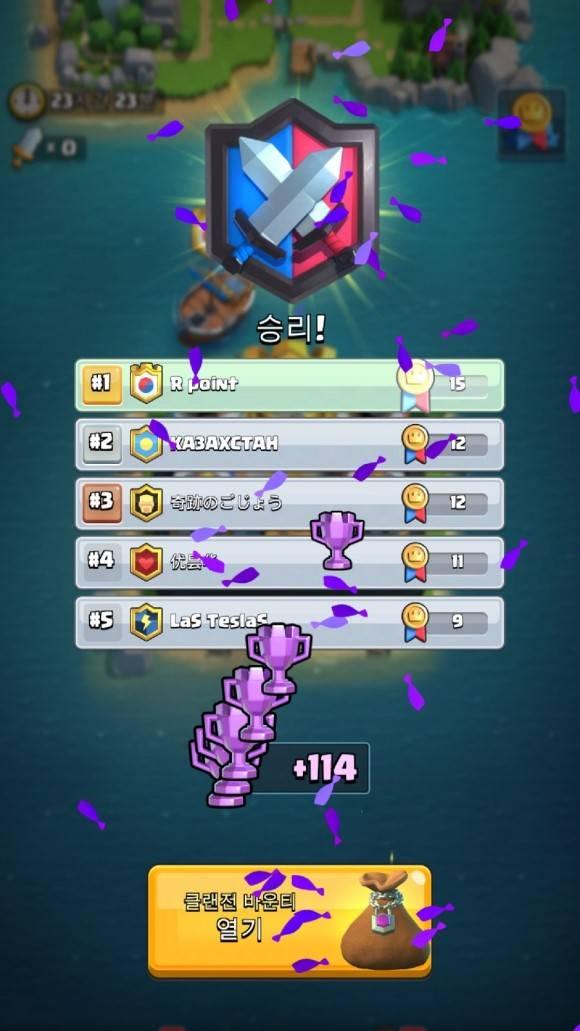 Screenshot_20181020-165959_Clash_Royale.jpg