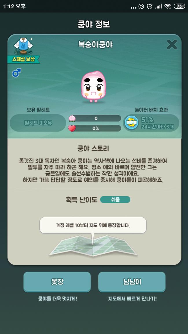 06_결과.png