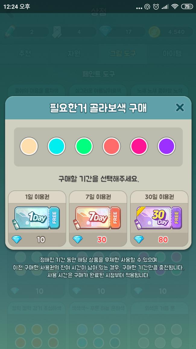 09_결과.png
