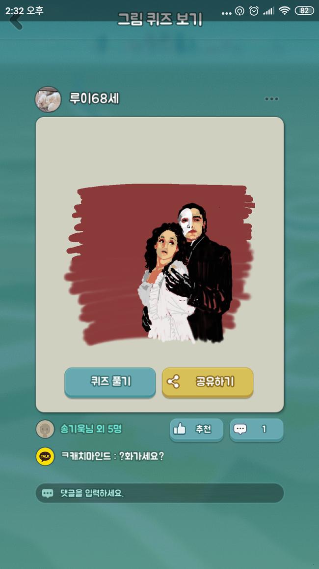 03_결과.png