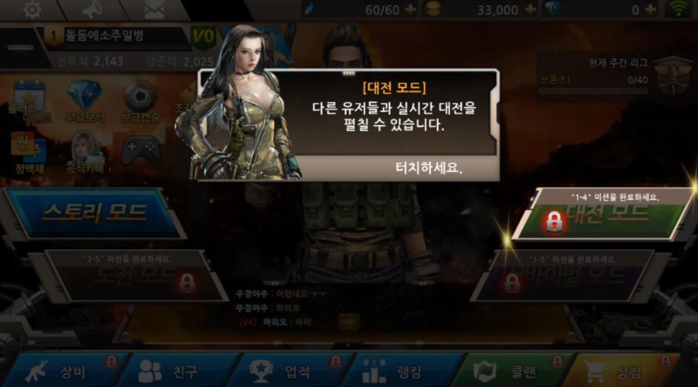 컨텐츠 소개.png