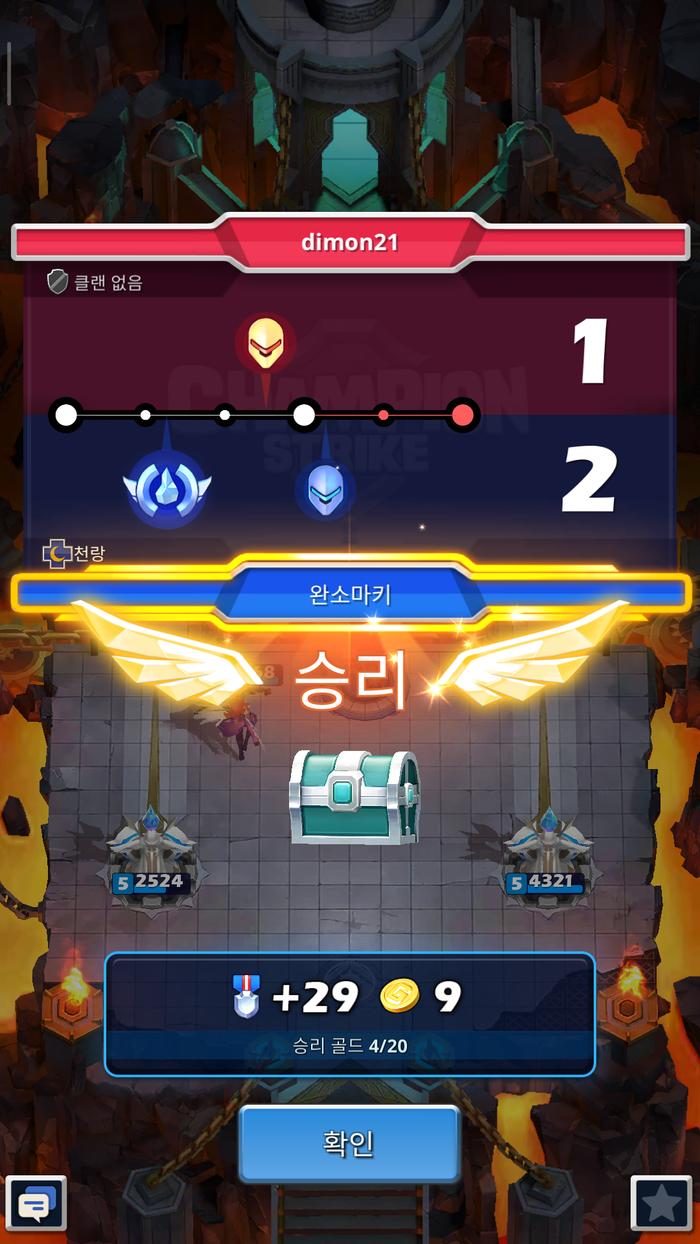 10_결과.png