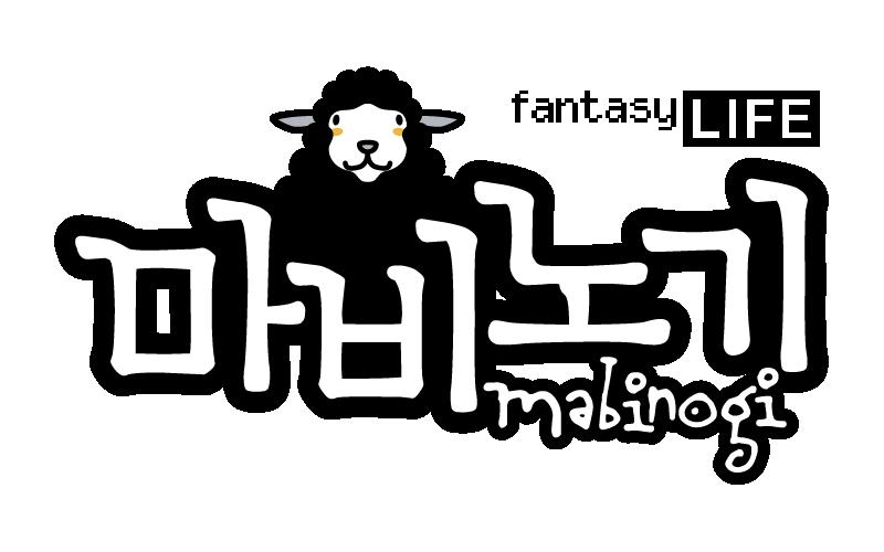 Mabinogi_kor_C.png