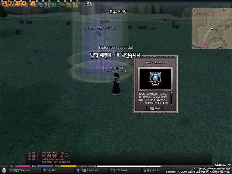 mabinogi_2010_06_27_001_zkrrptprl.jpg