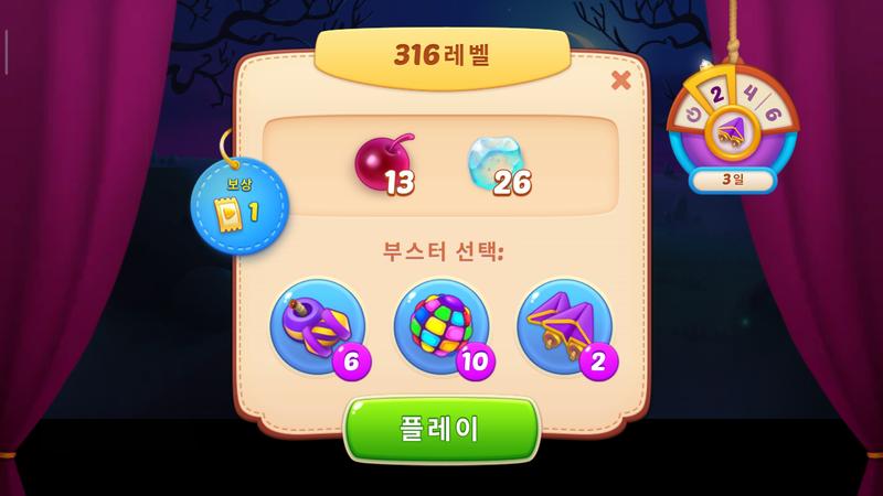 05_결과.png