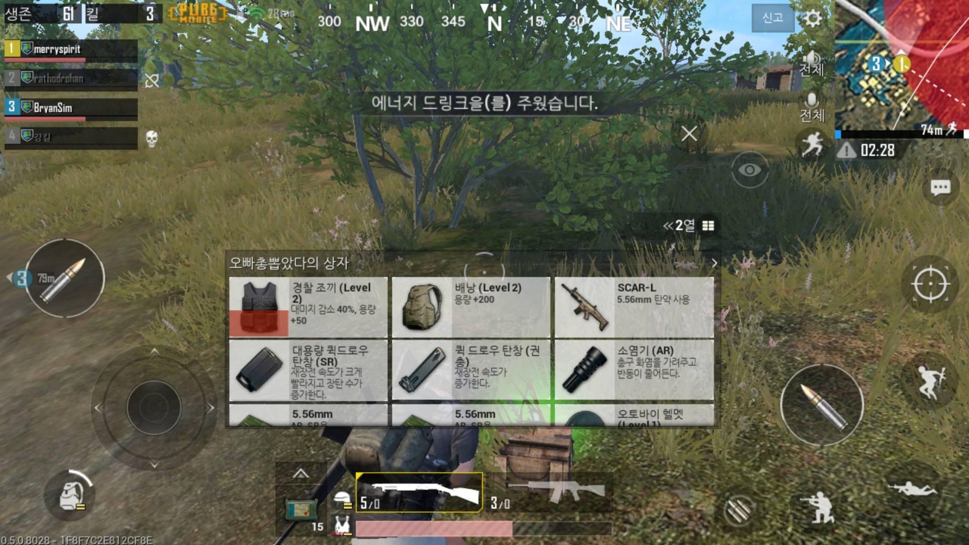 Screenshot_20180525-162017_PUBG MOBILE.jpg
