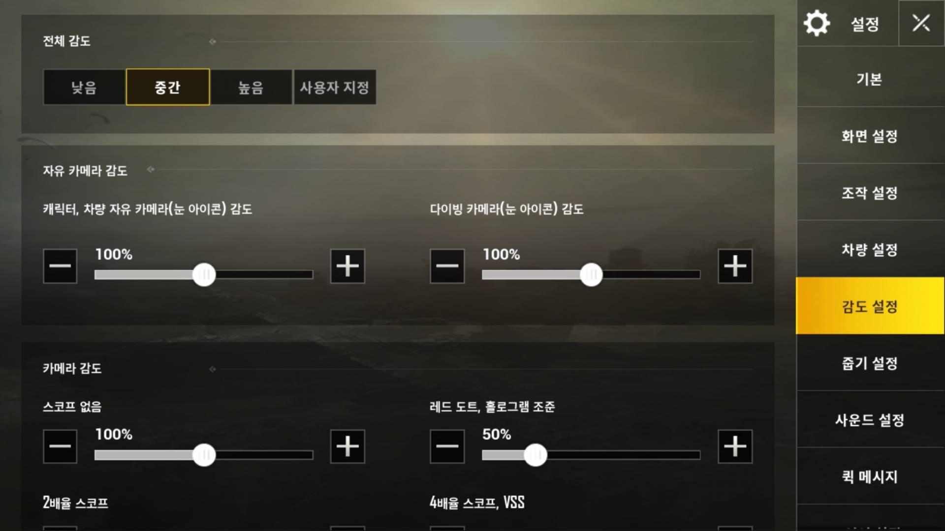 Screenshot_20180525-160534_PUBG MOBILE.jpg
