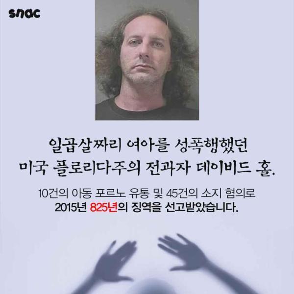 SldfCGD.jpg