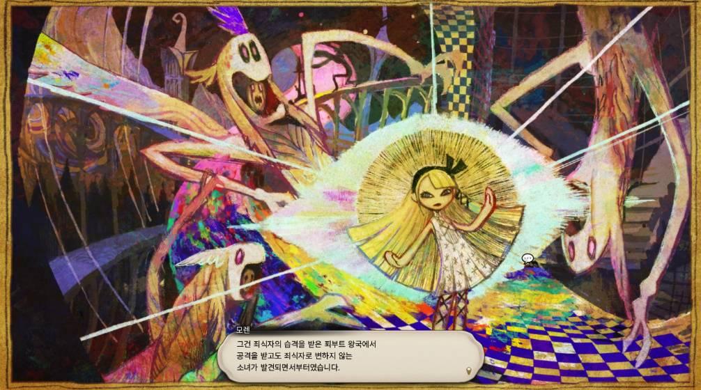 bandicam 2019-12-11 19-18-37-137.jpg