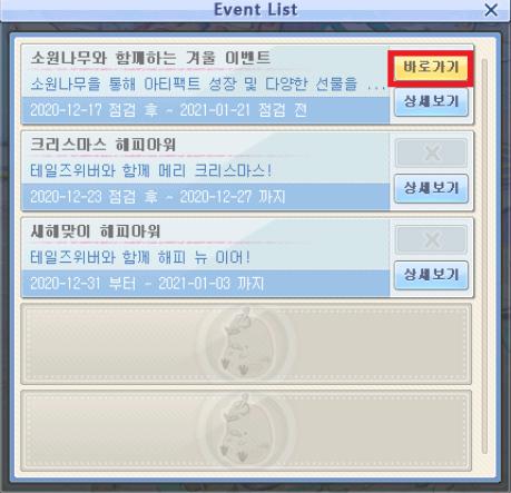 ScreenShot_20201231030523.png