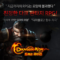 40-3_dragonrise_kr_250x250.jpg