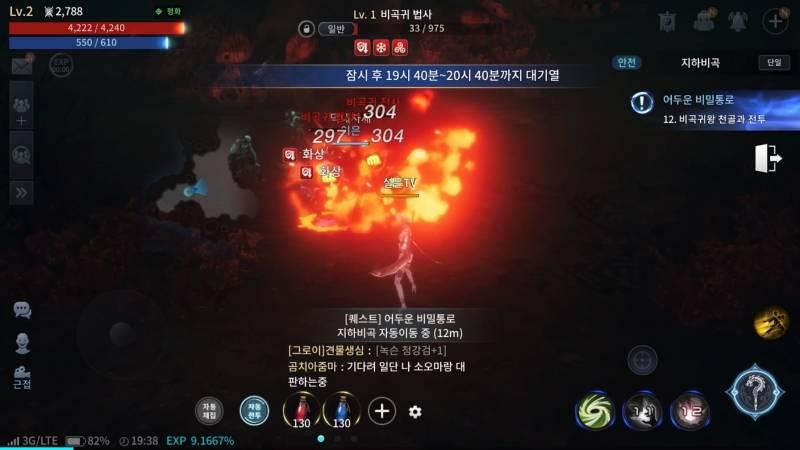 02. 전투 (1).jpg