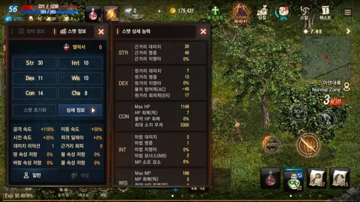 Screenshot_2018-10-13-22-17-21.jpg