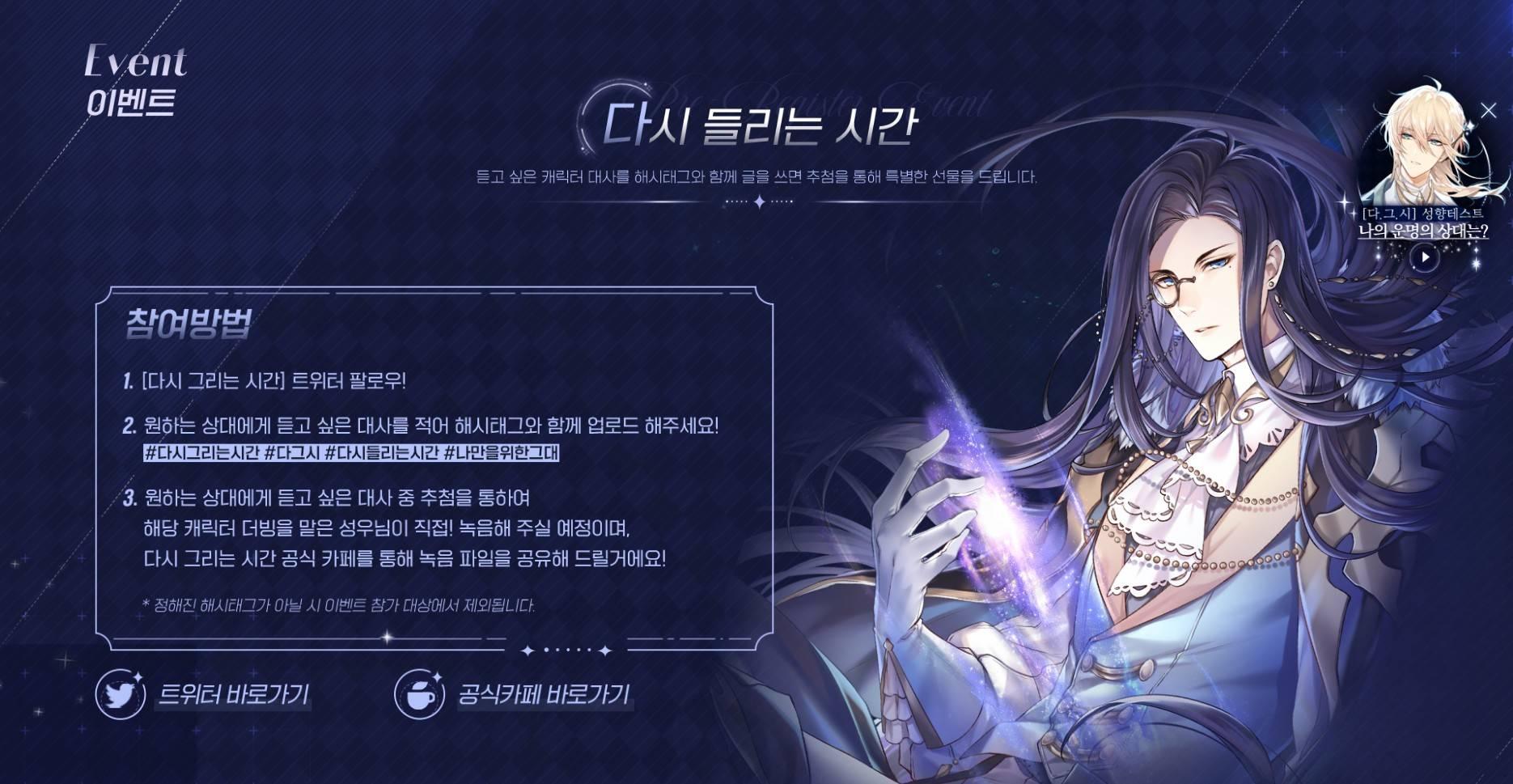 Screenshot 2021-07-06 at 01.47.55.jpg