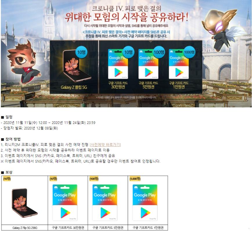 ScreenShot_20201111165756.png