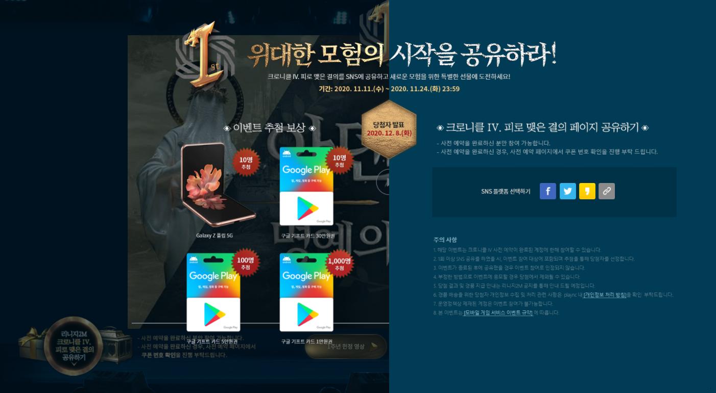 ScreenShot_20201113202458.png