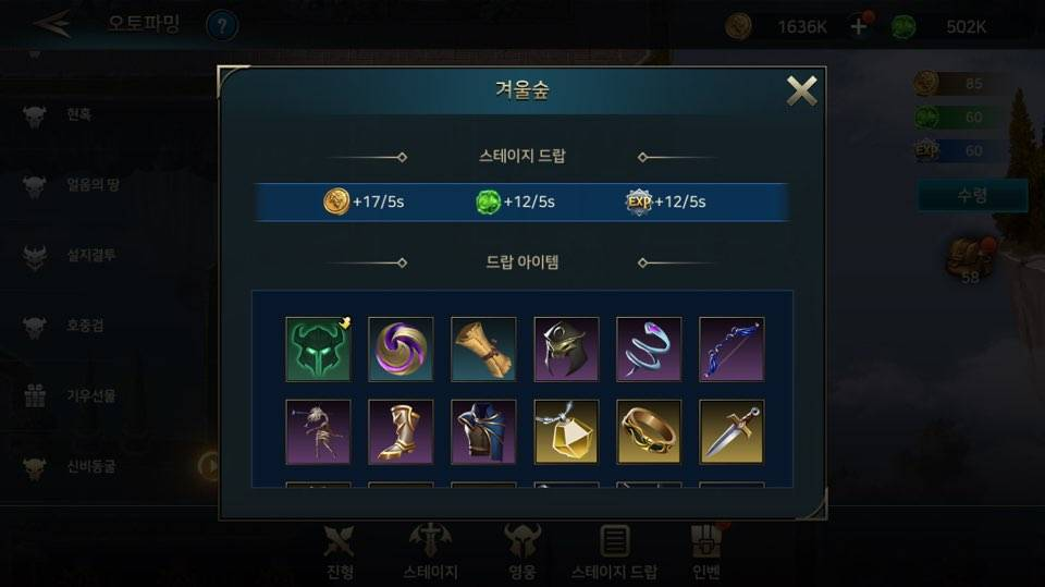 KakaoTalk_20181107_152643736.jpg