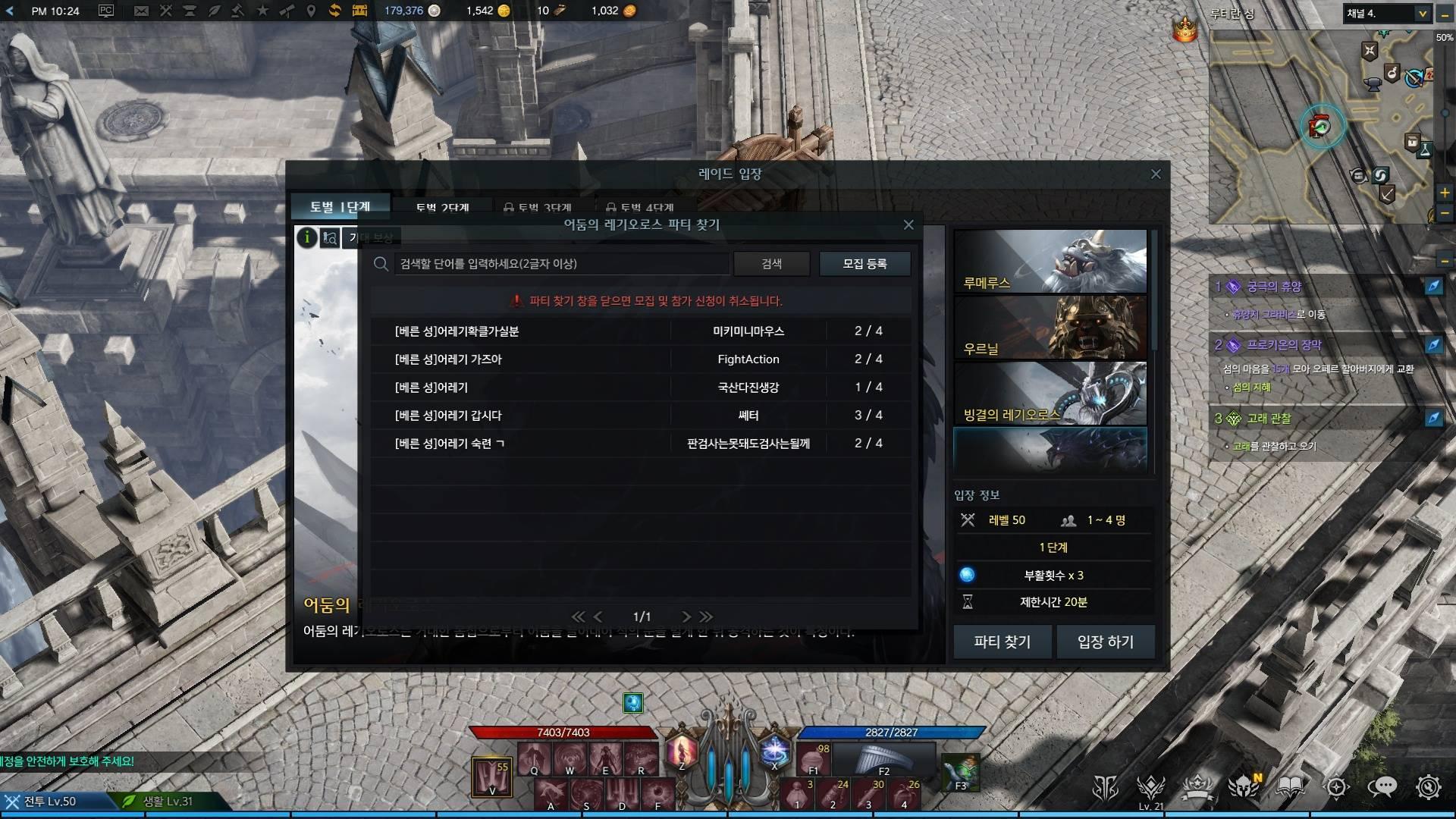 Screenshot_181206_222423.jpg