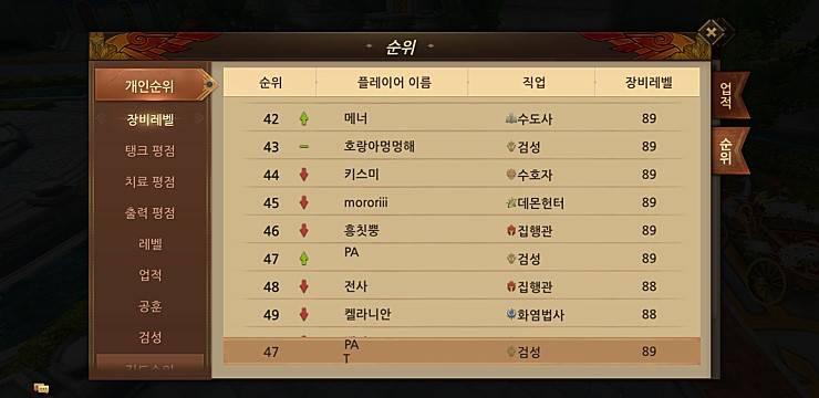 Screenshot_20181030-063716_오크.jpg