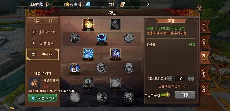 Screenshot_20181030-063947_오크.jpg