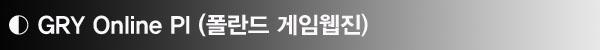 소제목-GRY.jpg