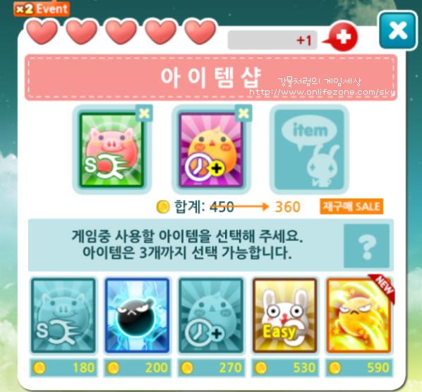 1Screenshot_2013-05-28-11-25-47.jpg