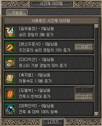 꾸미기_syw0005.jpg