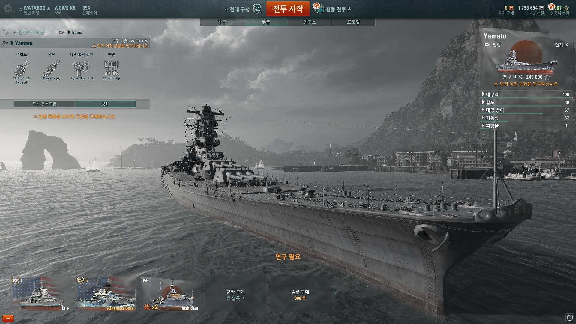 shot-15.10.04_23.42.16-0618.jpg
