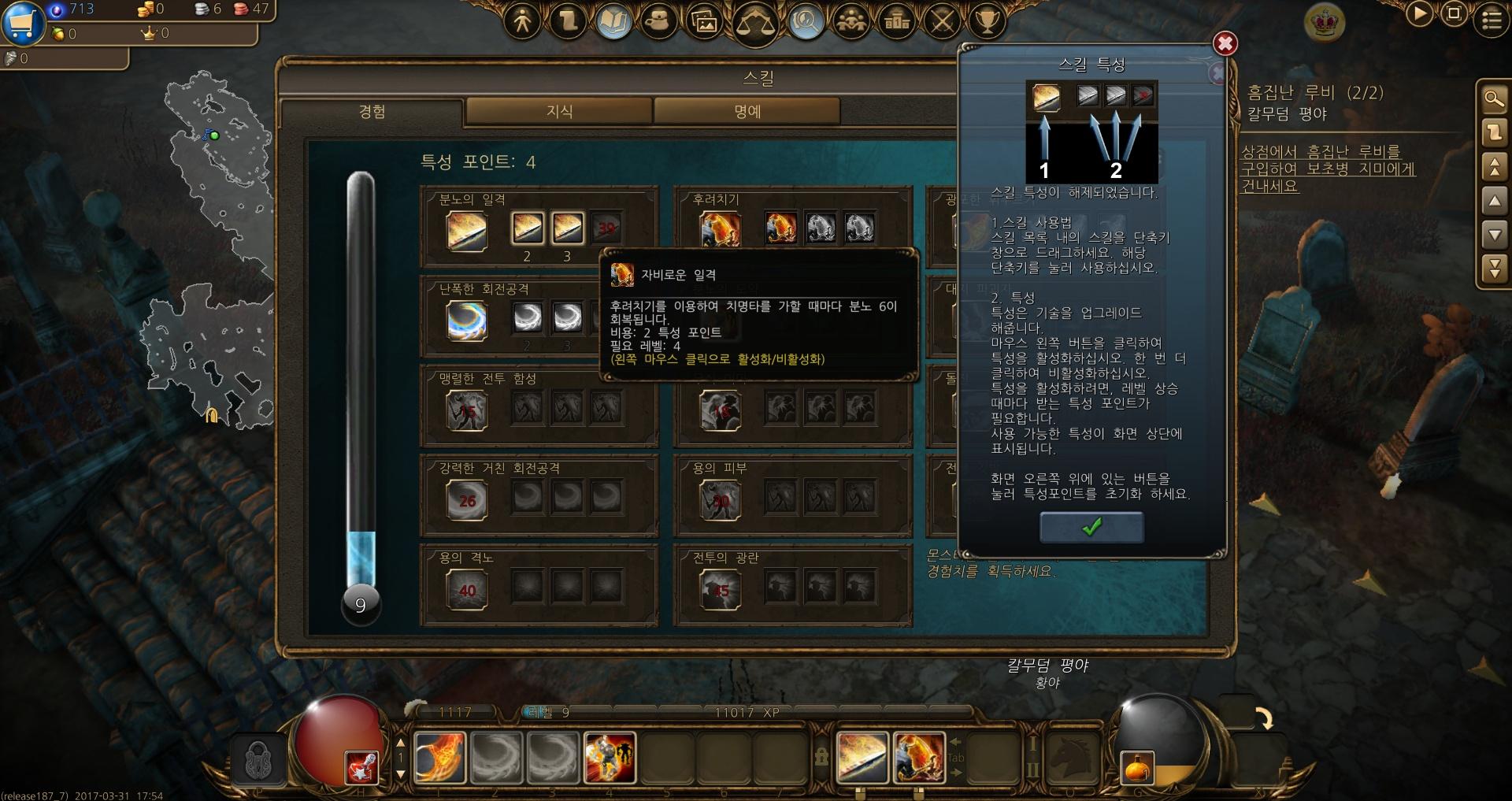 dro_release187_7_13.jpg