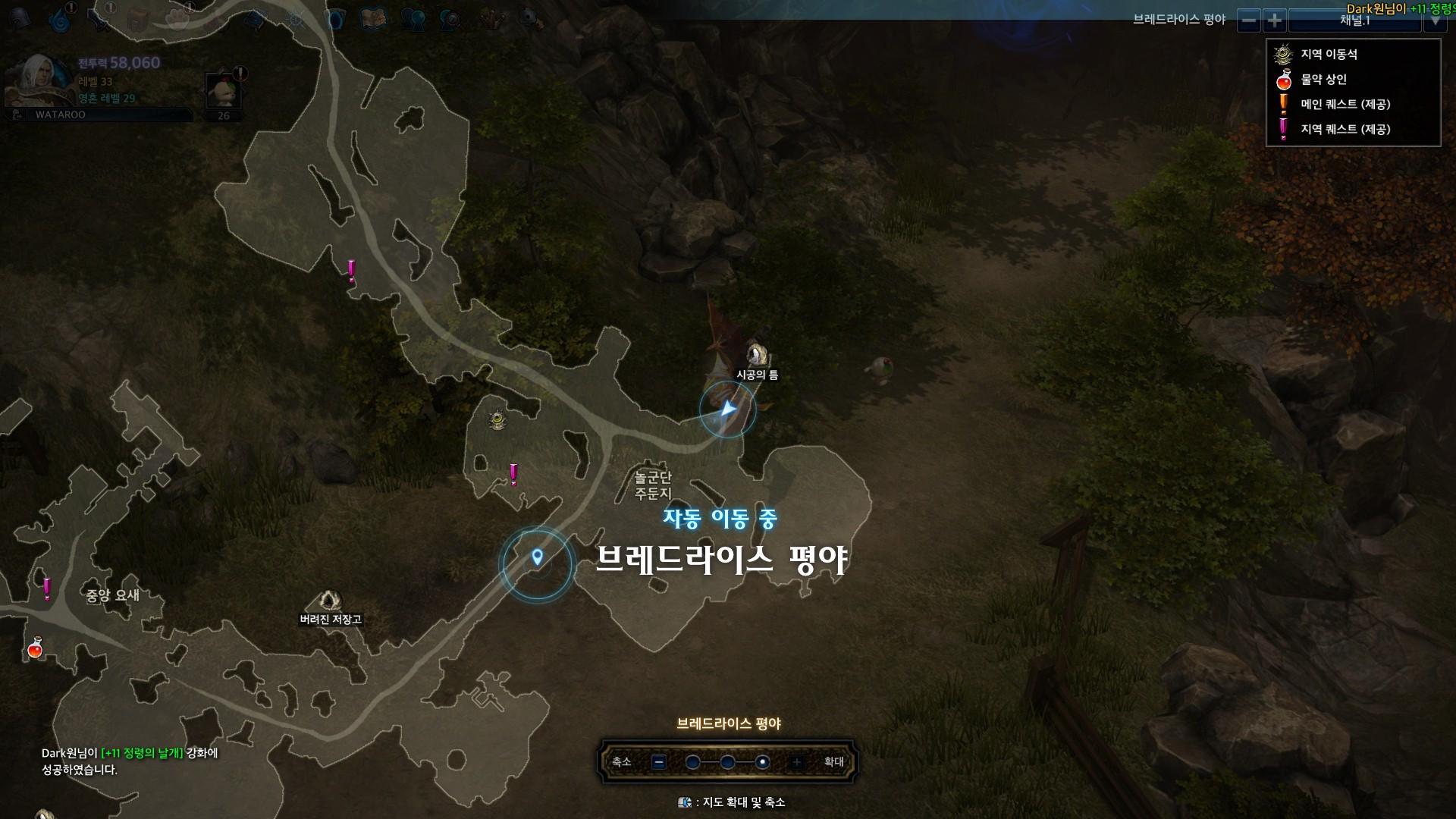 수정됨_ScreenShot00009.jpg