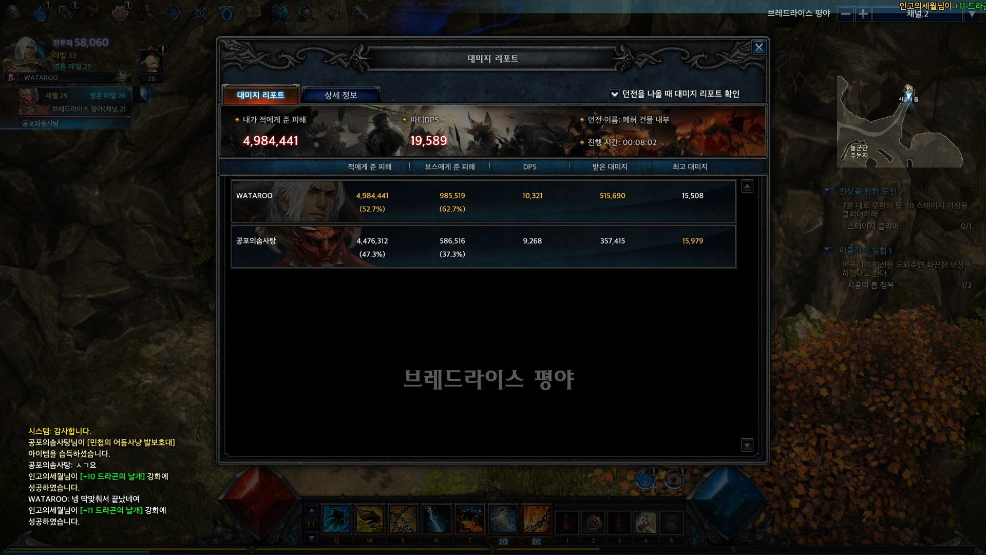수정됨_ScreenShot00005 (2).jpg