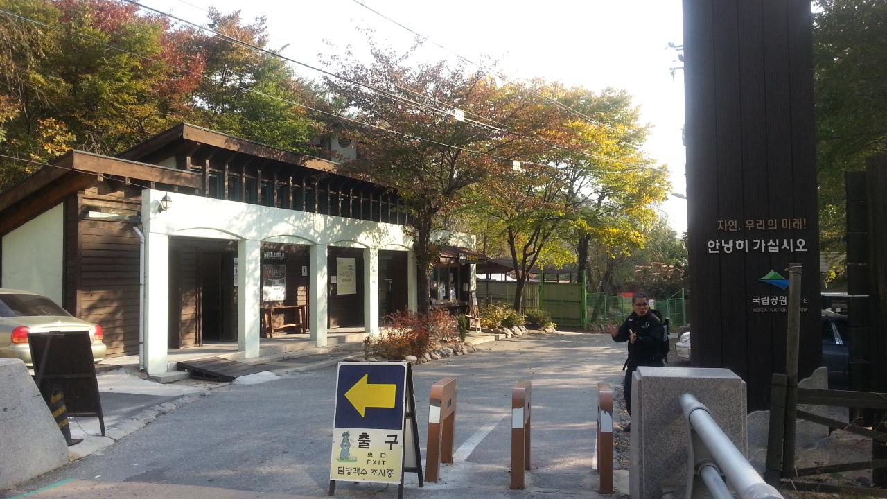 20121020_090350.jpg