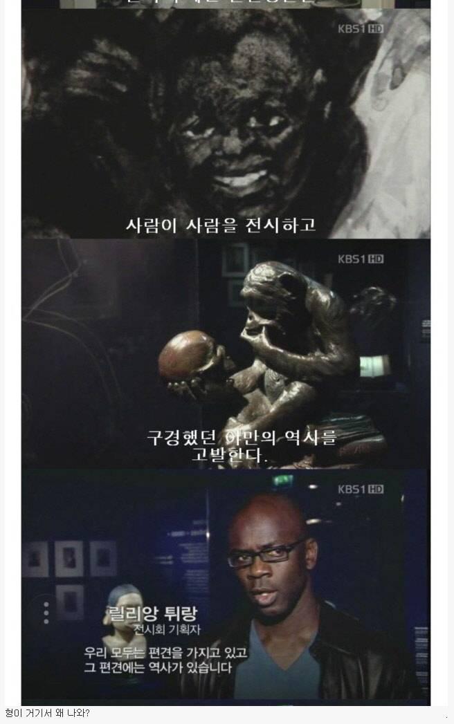 KBS 역사스페셜 섭외력.jpg
