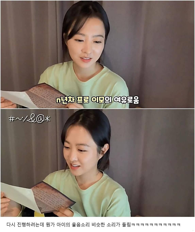 박보영 층간소음 (4).jpg