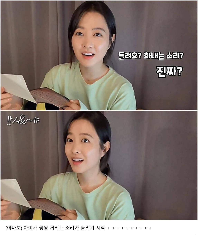 박보영 층간소음 (6).jpg