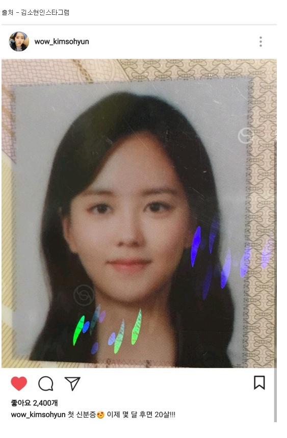 김소현.jpg