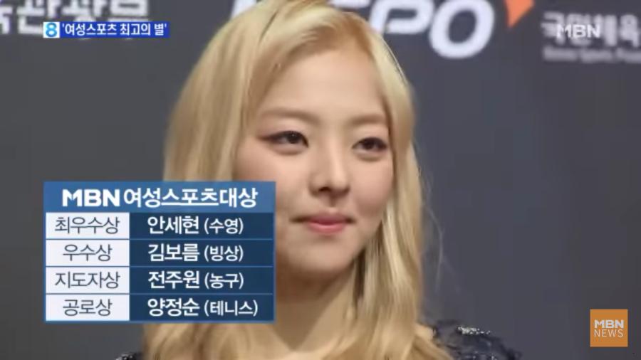 김보름 (2).png