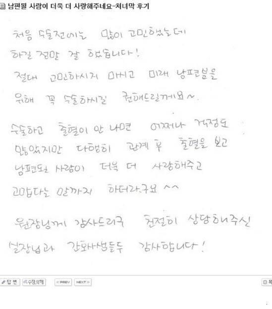 처녀막_재생수술__04.jpg