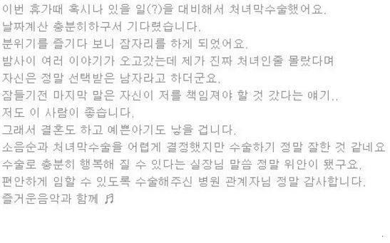 처녀막_재생수술__0678.jpg