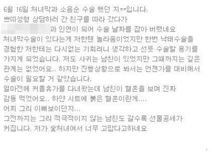 처녀막_재생수술__078.jpg