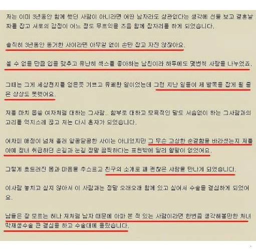 처녀막_재생수술__06.jpg