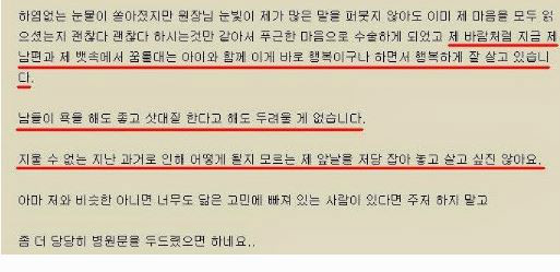 처녀막_재생수술__03.jpg
