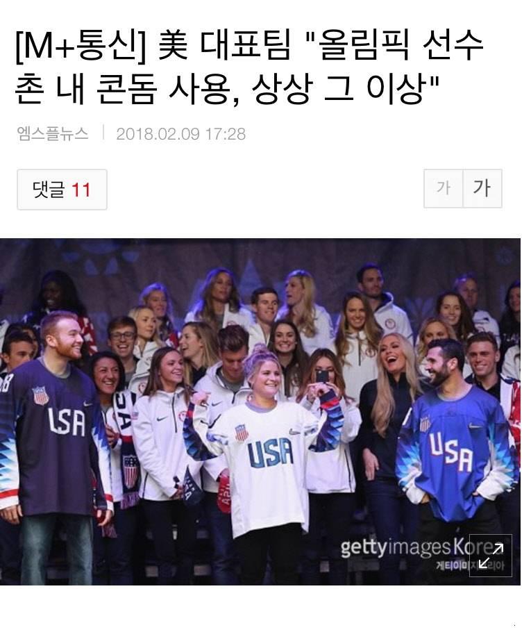 왕성한 올림픽.jpg
